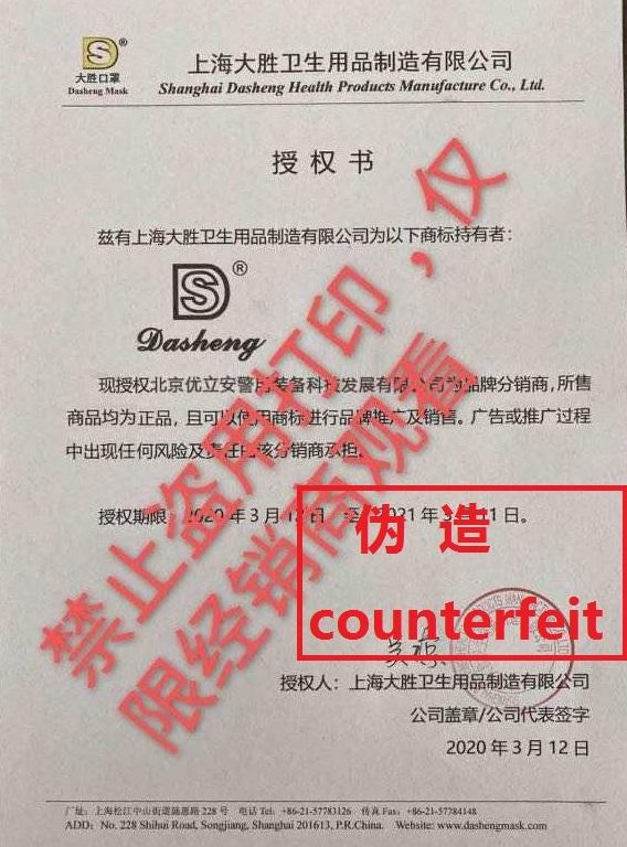 8ef94cc1ab73c4a2ad0f8d422b3ffc6c.jpg
